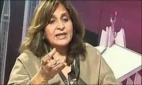 Fauzia Kasuri in Kal Tak on PMLN Dharna and Current Affairs 4 Feb 2013