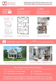 press floorplanner create floor plans press release real estate floor planner is reshaping the floor