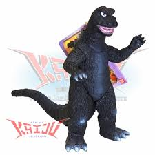 Godzilla Halloween Costumes Bandai 2005