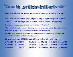 kosher all inclusive resorts lifestyle kosher vacations