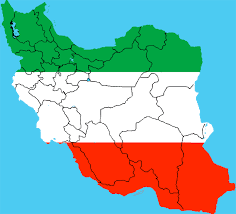 10 interesting facts about iran whatthafact