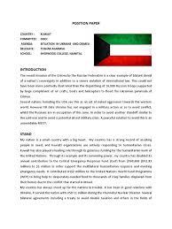 how to write position paper mun tushar agarwal kuwait disec ukraine kuwait
