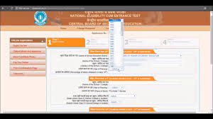 online confirmation class how to fill neet ug 2018 online application form step by step