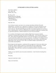 internship cover letter cover letter exles for internship musiccityspiritsandcocktail