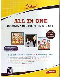 cbse golden 3rd std all in one guide