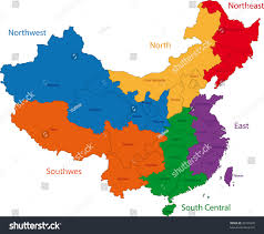 Map Of China With Cities by Colorful Administrative Divisions China Capital Cities Stock