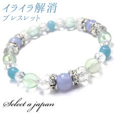 power beads bracelet images Select a japan frustrated resolving healing bracelet stone jpg