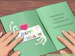card invitation design ideas image titled make homemade birthday