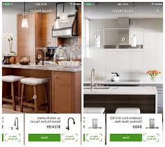Best Home Decorating Apps by Home Accecories One Of The Best Decorating Apps Is Houzz Within