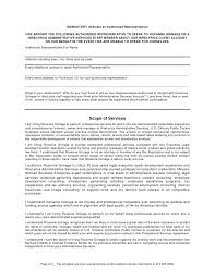 professional services agreement template 5 exclusivity agreement
