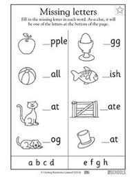 write the missing letter in the sky worksheets the missing and