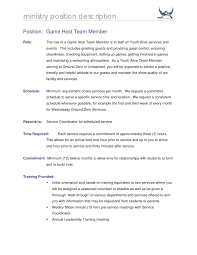 Resume Job Duties Job Description Game Host