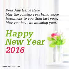 new years wishes with name