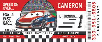 1st birthday party ticket invitation kendra u0027s artbook