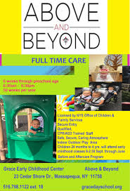 100 child care brochure template free medical flyer