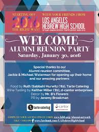 Invitation Card For Reunion Party Reunions Los Angeles Hebrew High