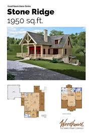 timber frame great room an open floor plan with large family