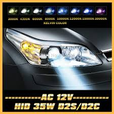 nissan maxima xenon headlights aliexpress com buy 2x 35w d2s d2c hid xenon car headlight