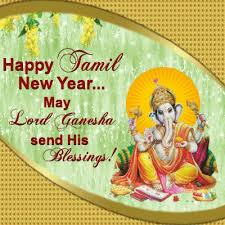 Tamil New Year Bay Decoration by 25 Best Tamil New Year Greetings Ideas On Pinterest Birthday