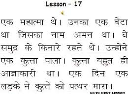 hindi comprehension passages with questions for grade 4 poetry