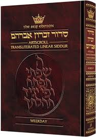 transliterated siddur mekor judaica transliterated linear weekday siddur seif edition
