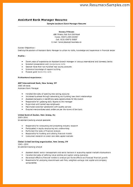 Bank Manager Resume Samples by Banking Resume Example Sample Resume For Bank Job Resume Format