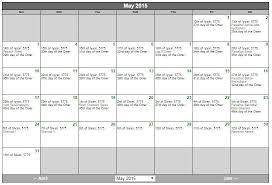 hebraic calendar calendar android apps on play