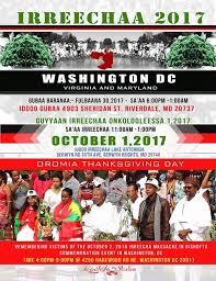 Washington Dc Thanksgiving Events Irreecha 2017 U2013 Washington Dc Metro Area U2013 Followed By A
