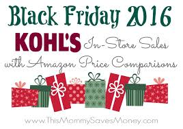 amazon lg 5x black friday black friday store deals archives this mommy saves money
