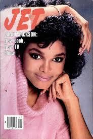 black hair magazine photo gallery black hair magazine photo gallery 45 best 80s hair images on pinterest 80s hair 80s hairstyles