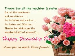 48 best happy friendship day wishes for husband friendship day