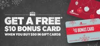 applebee s gift cards applebee s free 10 bonus card with 50 gift card purchase