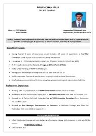 Sap Mm Resume Nagamohan Sap Mm Cv Updated