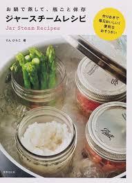 comment cuisiner des c鑵es 636 mejores imágenes de must do en aceite alimentos