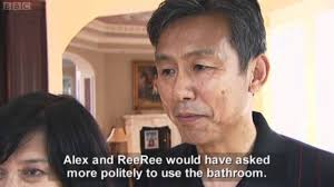 Asian Mother Meme - high expectations asian father in real life youtube