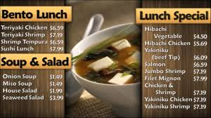 cuisine tv menut restaurant yamato sushi resaurant digital signage menu eyeconic