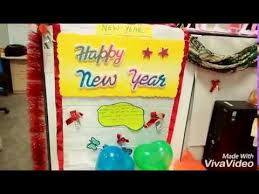 New Year Bay Decoration In Office by Bay Decoration Christmas Celebration Office Youtube