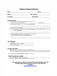 ers insurance quote form