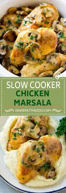 marsala cuisine cooker chicken marsala dinner at the zoo