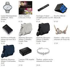amazon black friday pdf 51 best ofertas especiales images on pinterest amazons black