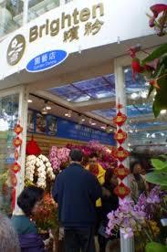 florist shops florist shops at the flower market picture of mongkok hong kong