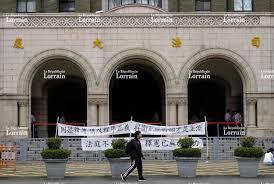republicain lorrain mariage metz monde taïwan en passe de dire oui au mariage