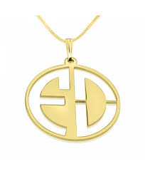 Gold Plated Monogram Necklace 24k Gold Plated 2 Capital Letters Negative Font Monogram Necklace