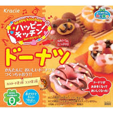 where to buy japanese candy kits kracie popin cookin 5 item bundle with sushi hamburger donuts