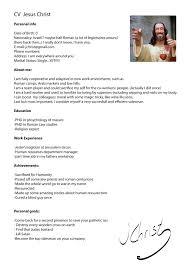 key words in resume best jesus christ resume images simple resume office templates