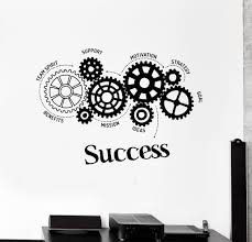 vinyl wall decal success words gears office motivation stickers vinyl wall decal success words gears office motivation stickers
