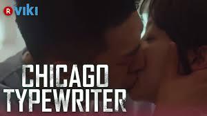 chicago typewriter chicago typewriter ep11 im soo jung u0026 yoo ah in u0027s hospital