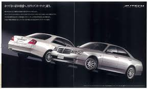 nissan cedric nissan cedric 2000 autech y34 japanclassic