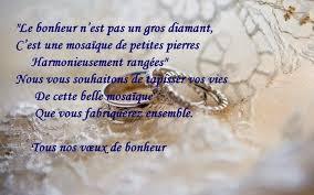 poeme felicitation mariage idée texte felicitation mariage invitation mariage carte