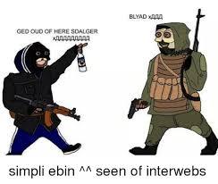 Ebin Meme - 25 best memes about simply ebin simply ebin memes